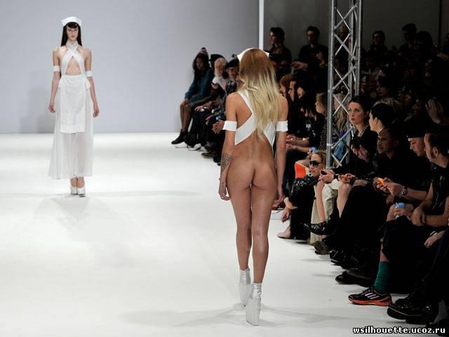 Подиуме фото моды на голые
